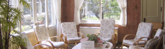 Start Your Sunroom Addition With 3 Design Tips